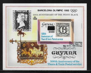 Guyana 2276 with Olympics & World Columbian Ovpt. Perf Not Listed MNH (sk3)
