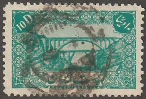 Persian stamp, scott# 879, used, bridge, green long stamp, #A0120
