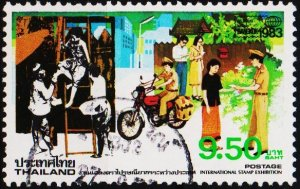 Thailand. 1983 9b50 S.G.1145 Fine Used