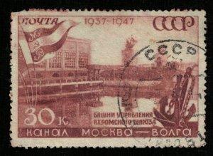Soviet Union, 30 kop (T-7648)
