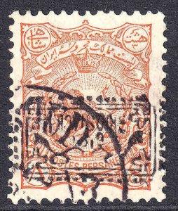 IRAN 178 CDS VF SOUND $400 SCV