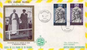 Uganda, First Day Cover