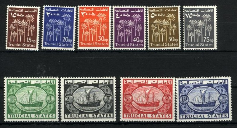 Trucial States #2-11   Mint NH 1961 PD