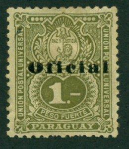 Paraguay 1902 #O49 MH SCV (2018) = $2.00