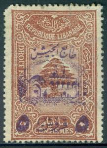 LEBANON : 1945. Scott #RA1 Very Fine, Mint large part OG. Scarce stamp. Cat $325