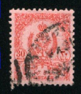 Libya 200   used 1960 PD