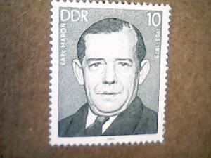 1983 German Democratic Republic #2315 MNH