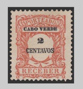CAPE VERDE 1921 SCOTT # J23. UNUSED. # 2