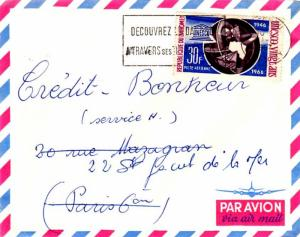 Dahomey 30F UNESCO 1967 Cotonou, Dahomey Decouvrez Le Dahomey A Travers ses T...