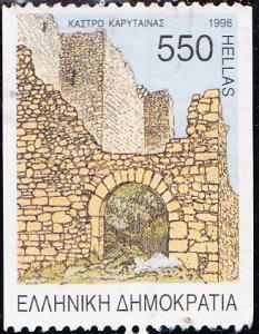 Greece #1916 Used