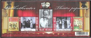 Belgium #2230  Popular Theater S/Sheet of  5 (MNH) CV$4.00