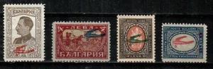 Bulgaria Scott C1-4 Mint NH