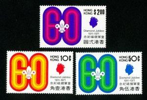 Hong Kong Stamps # 262-4 XF OG NH Catalog Value $20.55