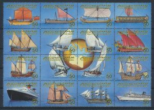 [I250] Lybia 1993 Boats good set of stamps very fine MNH