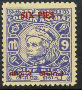 INDIA IFS TRAVANCORE COCHIN 1949-50 6p on 9p Ultramarine Sc No 11 MLH