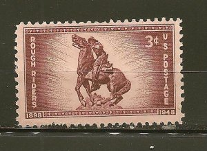 USA 973 Rough Riders MNH