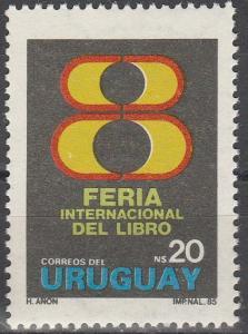 Uruguay #1180 MNH F-VF  (V2840)