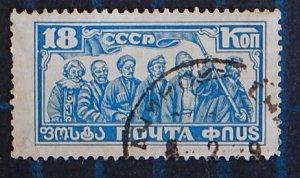 1927, Rare, The 10th Anniversary of Great October Revolution, SU, (2551-T)