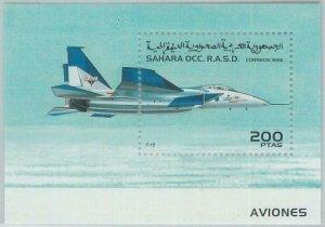 C0422 - Western SAHARA OCCIDENTAL - 1996, Miniature Sheet: War Airplanes, F-15