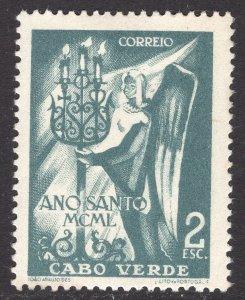 CAPE VERDE SCOTT 269