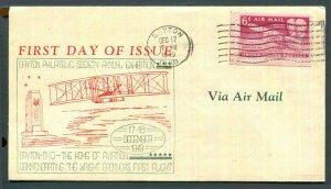 Scarce Planty C45-31 FDC.1949 6¢ Wright Brothers Dayton Philatelic1st Cachet