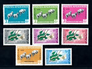 [91911] Afghanistan 1963 Agriculture Sheep Butterfly Mulberry  MNH