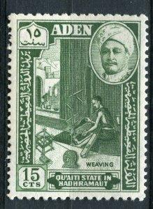 ADEN; Qu'aiti State in Hadhramaut 1942 fine Mint MNH 15c. value