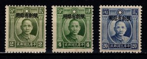 China 1932 Sinkiang Province Dr. Sun Yat-sen Optd., Part Set [Unused]