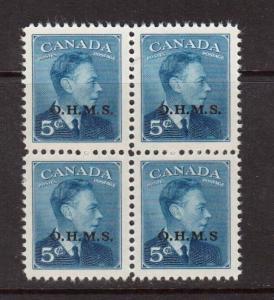 Canada #O15ac XF/NH Missing Period Block
