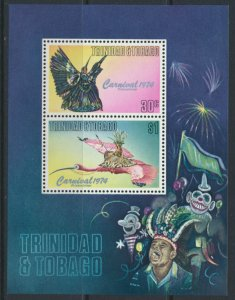 Trinidad and Tobago SG MS467 SC# 255a MNH 1975  Carnival 1974 please see scan