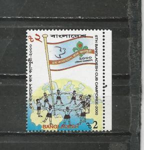 Bangladesh Scott catalogue #599 Unused Hinged