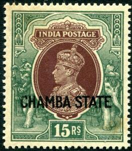 CHAMBA-1938  15r Brown & Green Sg 98 UNMOUNTED MINT V30000