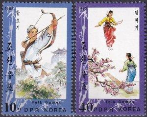 Korea #2326-7   MNH  CV $5.00  (Z9565 )