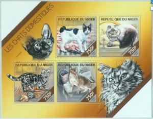 Niger MNH S/S 1550 Cats Pets 2014 Unique Design