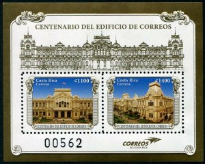 HERRICKSTAMP NEW ISSUES COSTA RICA Sc.# 691 Post Office Building Sheetlet
