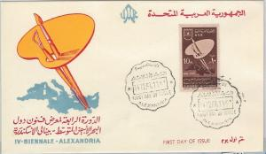 62533 -  EGYPT  - POSTAL HISTORY -  FDC COVER 1961  Scott # 59 ART