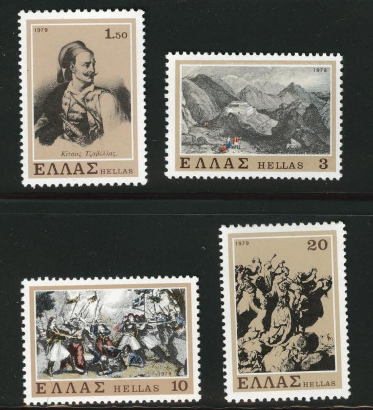 GREECE Scott 1288-1291 MNH** 1979 Souliots stamp set