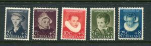 Netherlands #B301-5 Mint