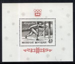 Mongolia 348 Winter Olymics Souvenir Sheet MNH VF