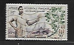 FRENCH WEST AFRICA, C26, USED, WORKER, SHIPS