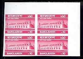Bangladesh 1973 Mosque 10t (top value) unmounted mint IMP...