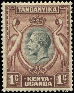 Kenda-Uganda Tanganyika 1935 Sc 46 Crane