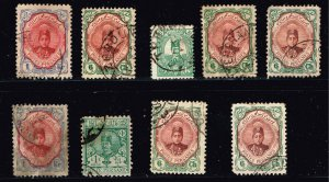 IRAN PERSIA Stamp USED STAMPS COLLECTION LOT