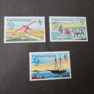 Falkland Islands 1979 ship Sc 295-297 set MNH