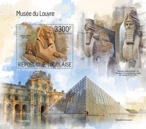 TOGO - 2019 - Louvre Museum - Perf Souv Sheet - MNH