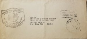 A) 1959, PARAGUAY, POSTAGE PAID, TRIBUTE OF THE PARAGUAYAN POST TO THE UNITED NA