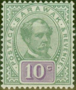 Sarawak 1891 10c Green & Purple SG15 Fine Mtd Mint