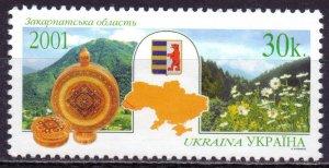 Ukraine. 2001. 455. Transcarpathian region.. MNH.