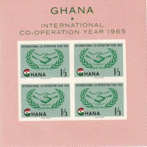 Ghana #203a  MNH CV $4.75 (A18362L)