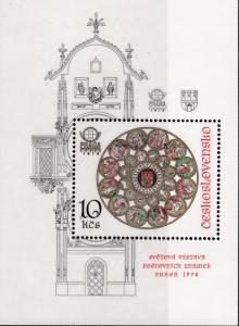 Czech Republic (Czechoslovakia) 1978 10k Souvenir Sheet Prague'78 Stamp Show /VF